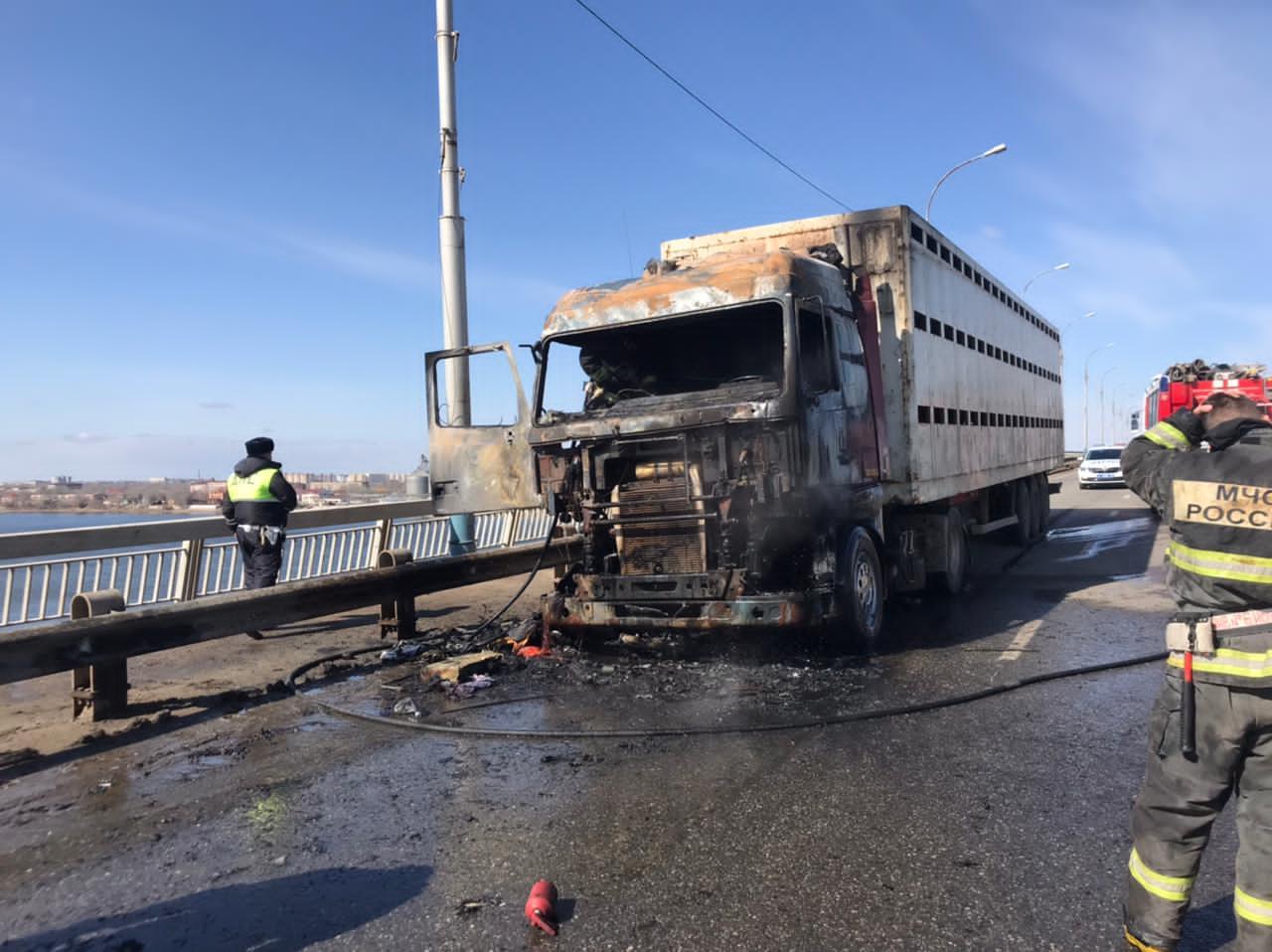 В Астрахани на Новом мосту дотла выгорел грузовик