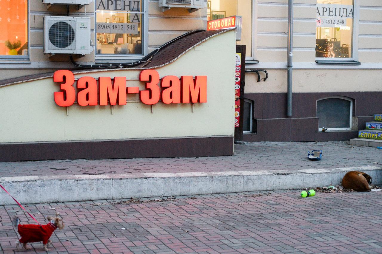 В Астраханской области рухнули обороты малого бизнеса