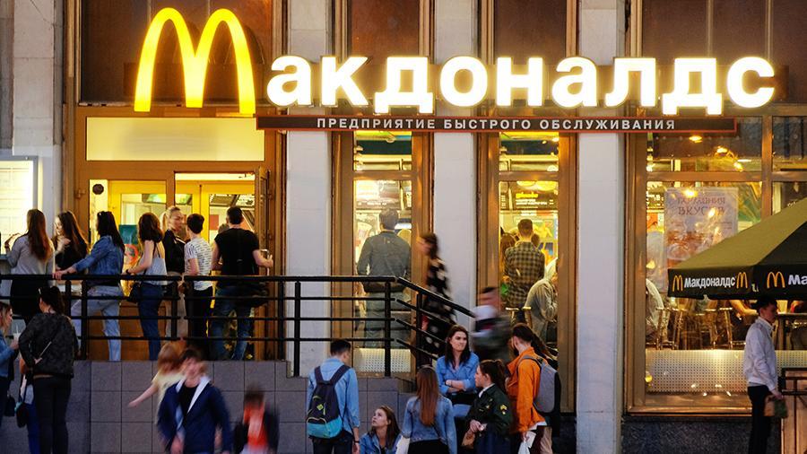 «Макдоналдс» выделил 1 млн рублей для астраханского фермера