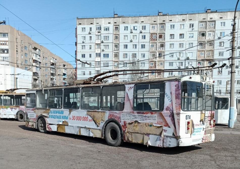 Астраханцы побывали в троллейбусном парке