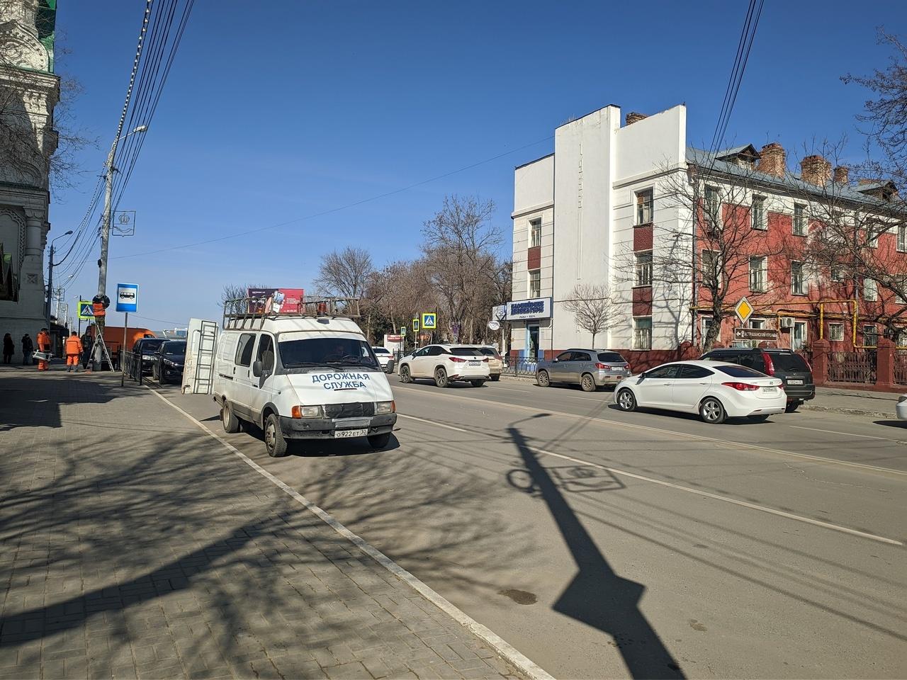 Администрация Астрахани сообщила о новых местах запрета стоянки
