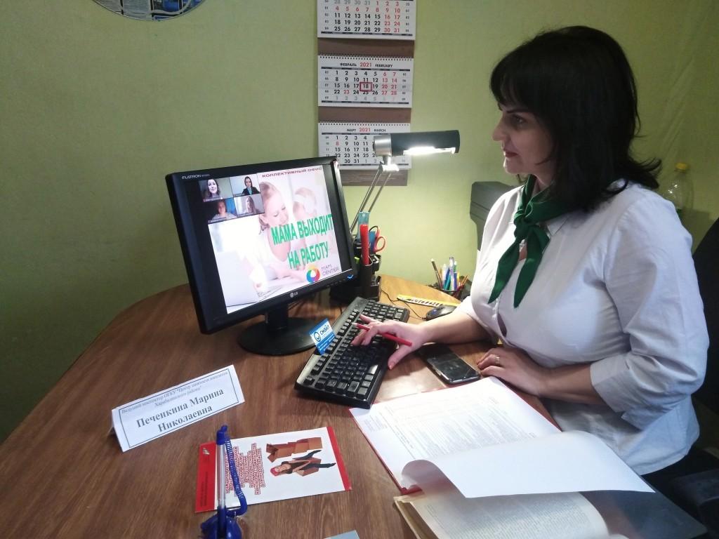 Безработных харабалинских женщин выводят на траекторию успешного развития