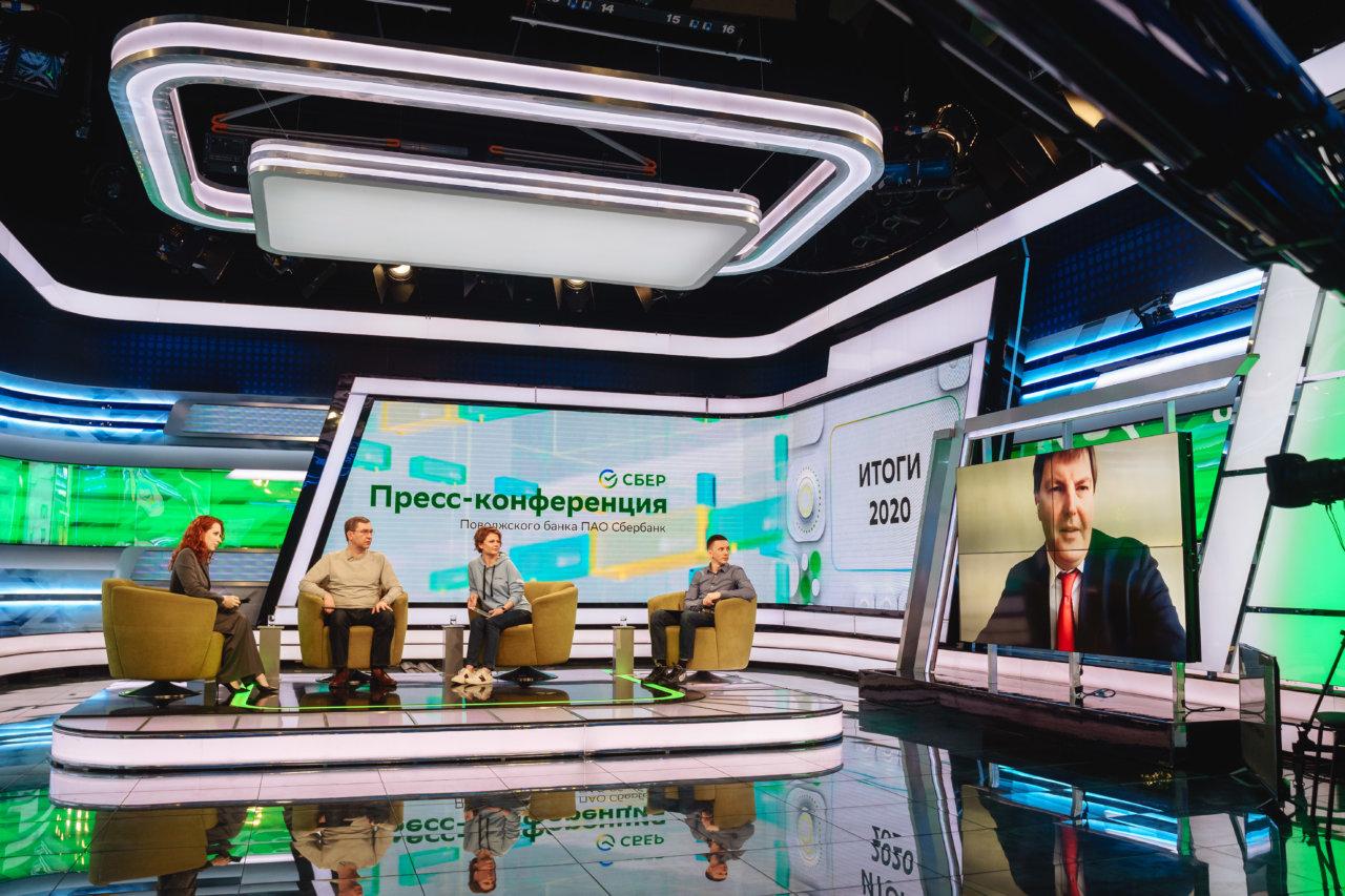 Поволжский банк Сбербанка подвел итоги работы в 2020 году