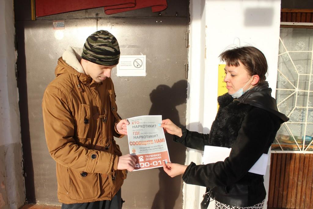Астраханских подростков призвали к борьбе с наркотиками