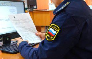 Астраханские приставы остановили работу сети газопотребления