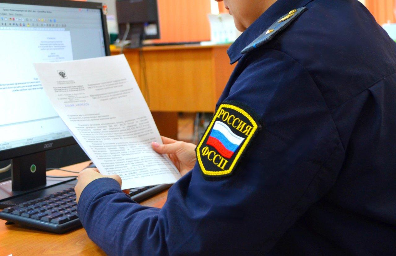 Астраханский фермер задолжал за аренду земли почти миллион рублей