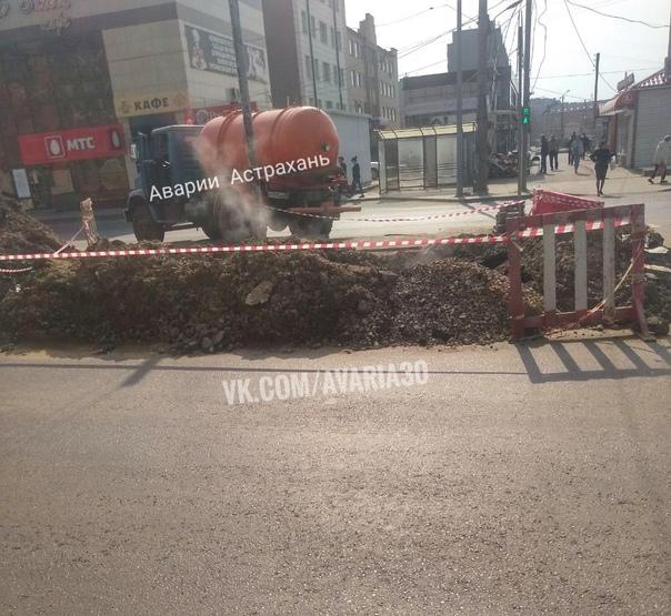 Улицу Яблочкова перекопали для ремонта теплотрассы