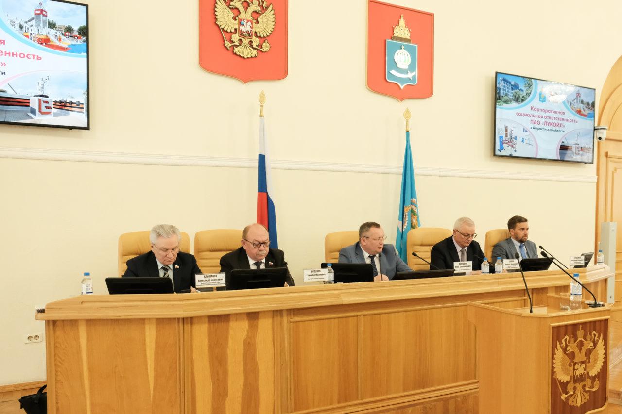 «ЛУКОЙЛ» продолжает поддерживать социальное развитие Астраханской области