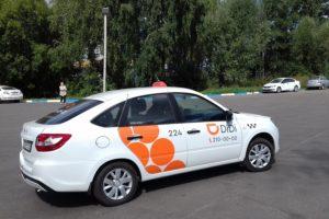 DiDi поможет таксопаркам выгодно приобретать новые машины