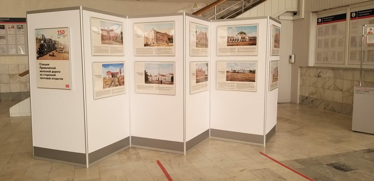 Выставка «Станции Приволжской железной дороги на старинной почтовой открытке» представлена на вокзале Астрахани