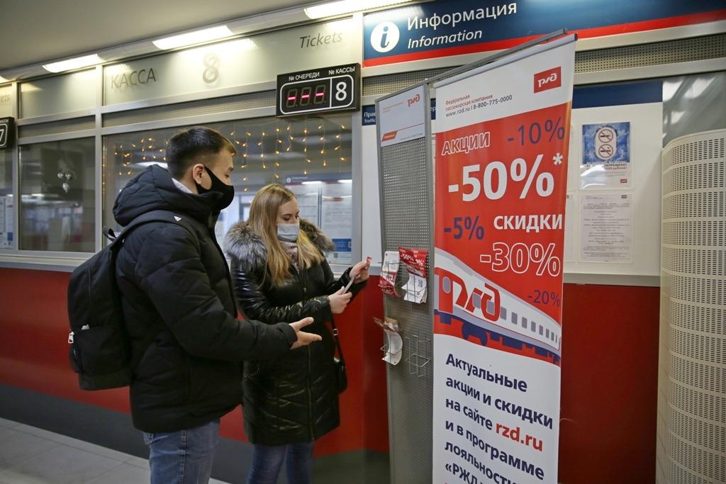 Школьники смогут путешествовать на поезде со скидкой 50% летом 2021 года