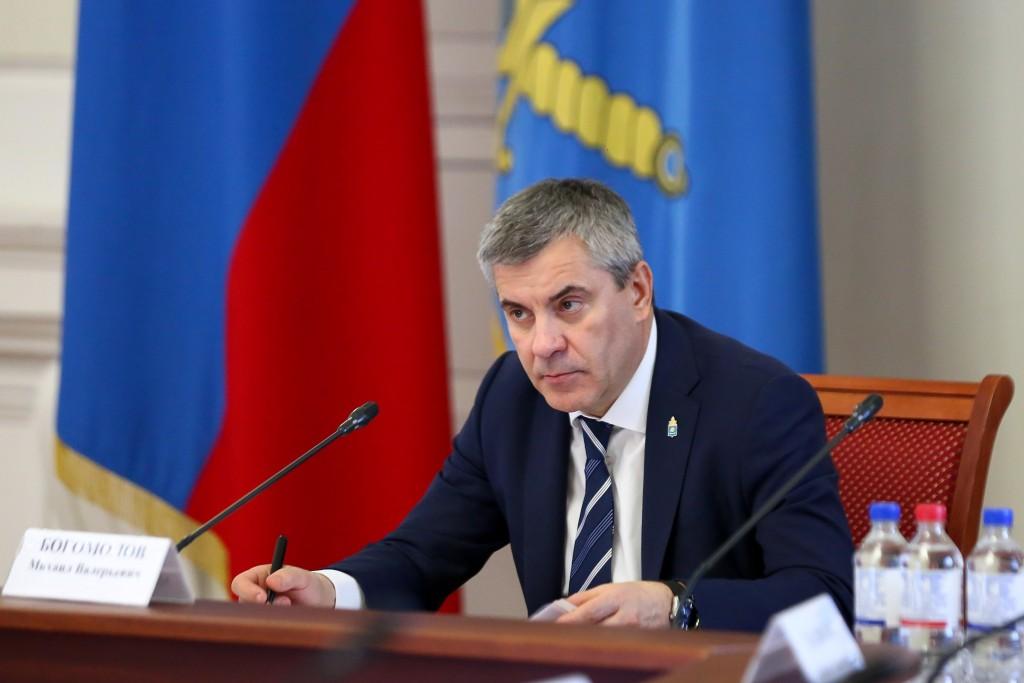 Михаил Богомолов призвал чиновников к синхронной работе