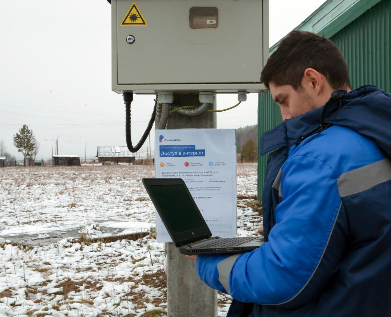 «Ростелеком» в Астраханской области подвел итоги 2020 года
