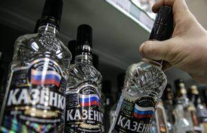 В Астраханской области подешевела водка