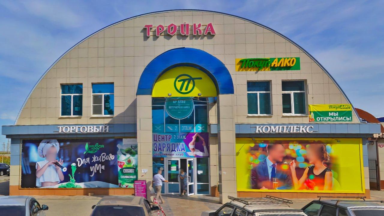 Магазин «Покупочка» в Юго-Востоке-3 оштрафовали за просроченный сыр