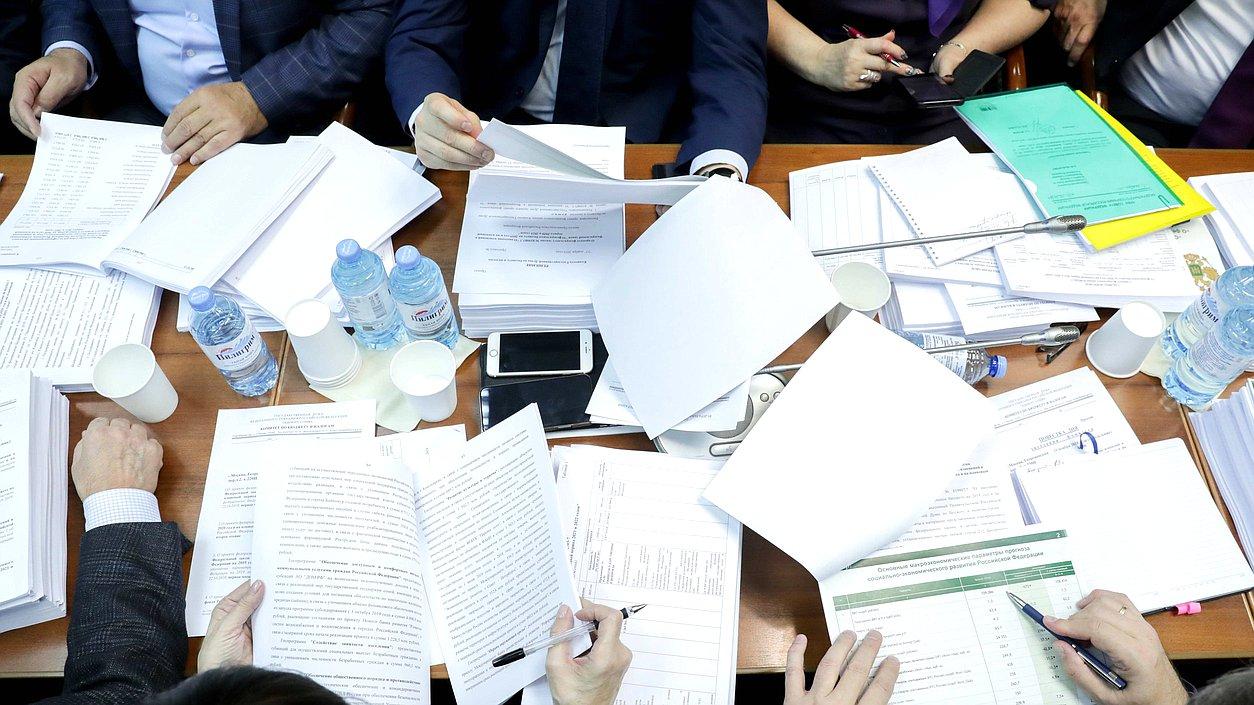 Бюджет Астраханской области стал более закрытым