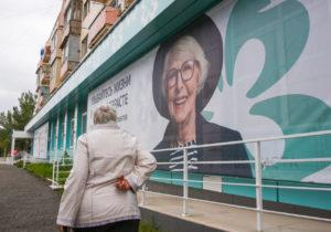 Власти хотят продлить жизнь астраханцев почти до 80 лет