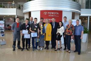 Конкурс Профессионального мастерства среди студентов средних профессиональных учебных  заведений в «Тойота Центр Астрахань»