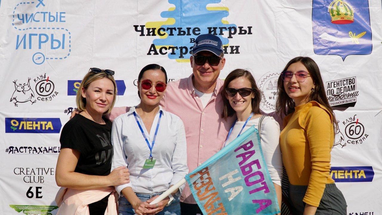 ООО «ЭкоЦентр» поддерживает общероссийскую экологическую акцию «Чистые игры»