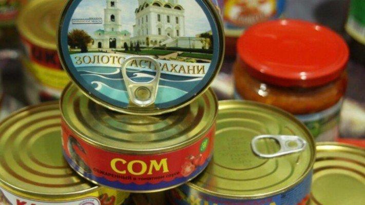 «Астраханские консервы» вышли на международные рынки