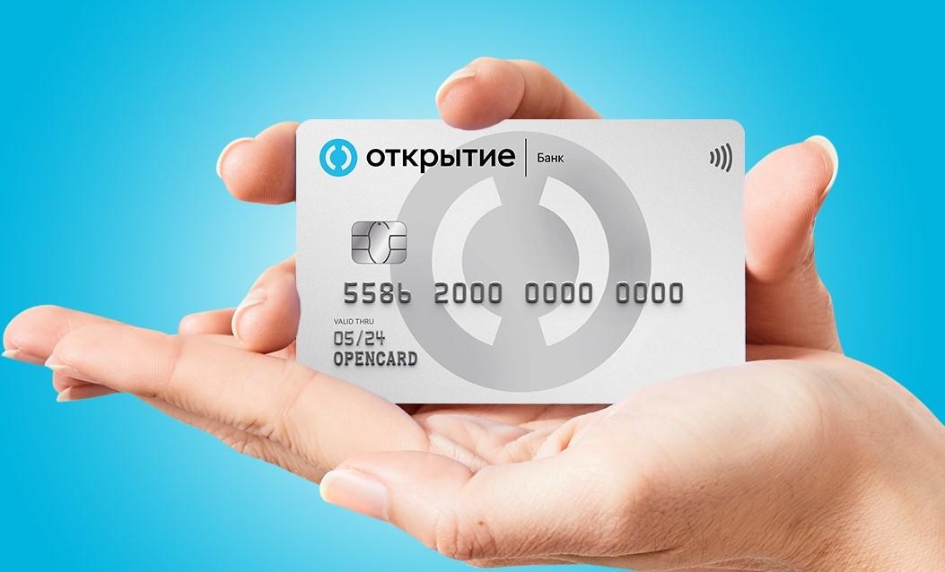 Банк «Открытие» запустил переводы с бизнес-карт клиентам сторонних банков