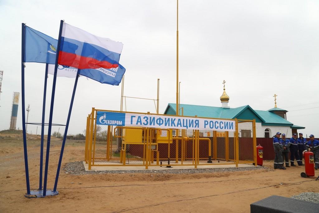 Астраханское село Вольное получило долгожданный газ