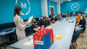 «РЕАЛ» поздравил победителей областного чемпионата WorldSkills Russia