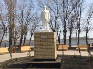 Памятник Ленину на Десятке уменьшили