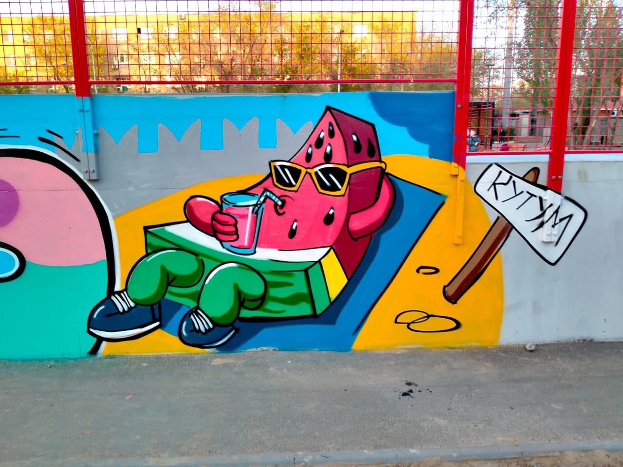 В астраханском скейт-парке появятся «каспийские граффити»