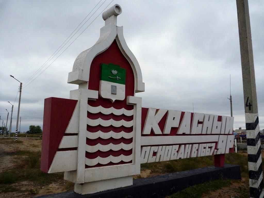 Жители Красноярского района недовольны «кумовством» во власти
