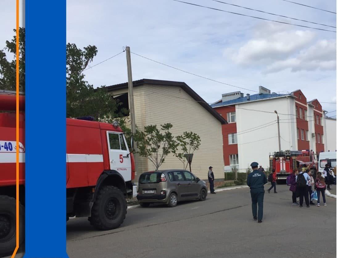 Более 70 человек эвакуировали из школы в Астраханской области