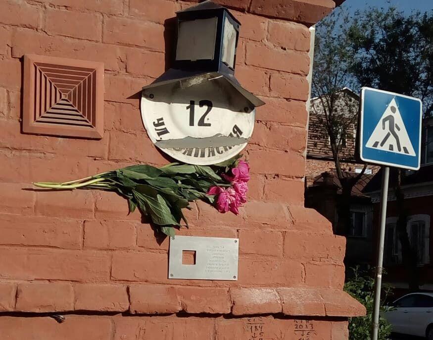 В Астрахани повесили табличку в память о растрелянном в 1938 году архитекторе