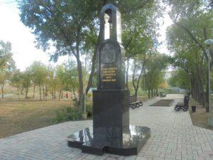 Сквер Чернобыльцев в Астрахани систематически страдает от поджогов