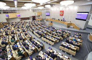 Игорь Мартынов представил законодателей Юга России в Госдуме