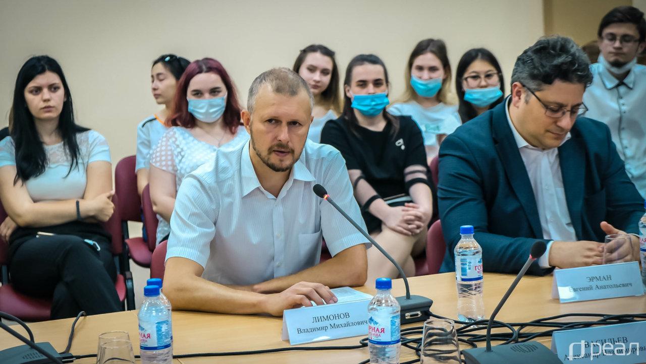 Руководитель компании «РЕАЛ» принял участие в первых Гужвинских чтениях