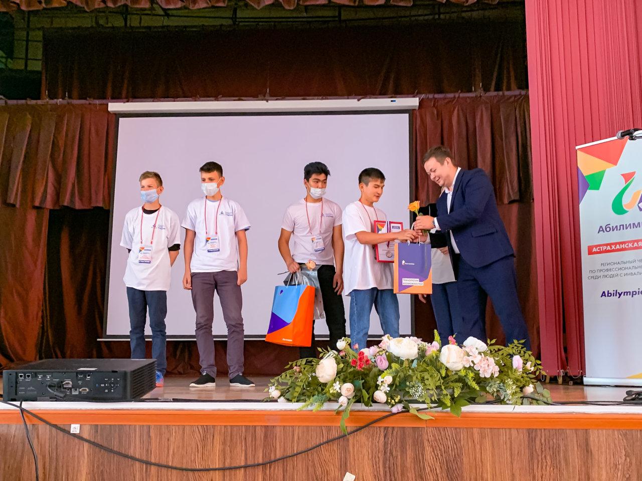 Равные возможности: «Ростелеком» в Астраханской области поддержал проведение инклюзивного чемпионата «Абилимпикс»