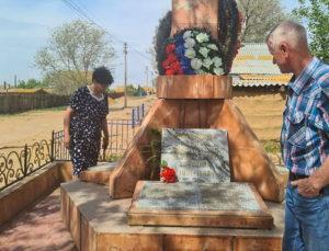 При установке мемориала в астраханском селе забыли половину участников войны
