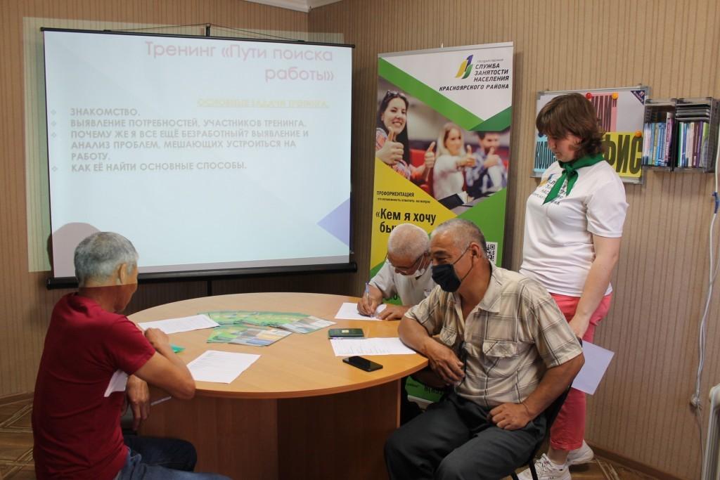 Астраханских предпенсионеров учат быть конкурентоспособными