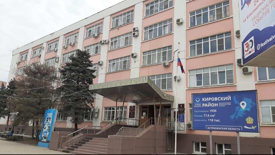 В администрации Кировского района Астрахани отключили горячую воду за долги