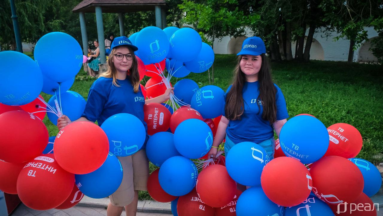 «РЕАЛ» принял участие в праздновании Дня защиты детей