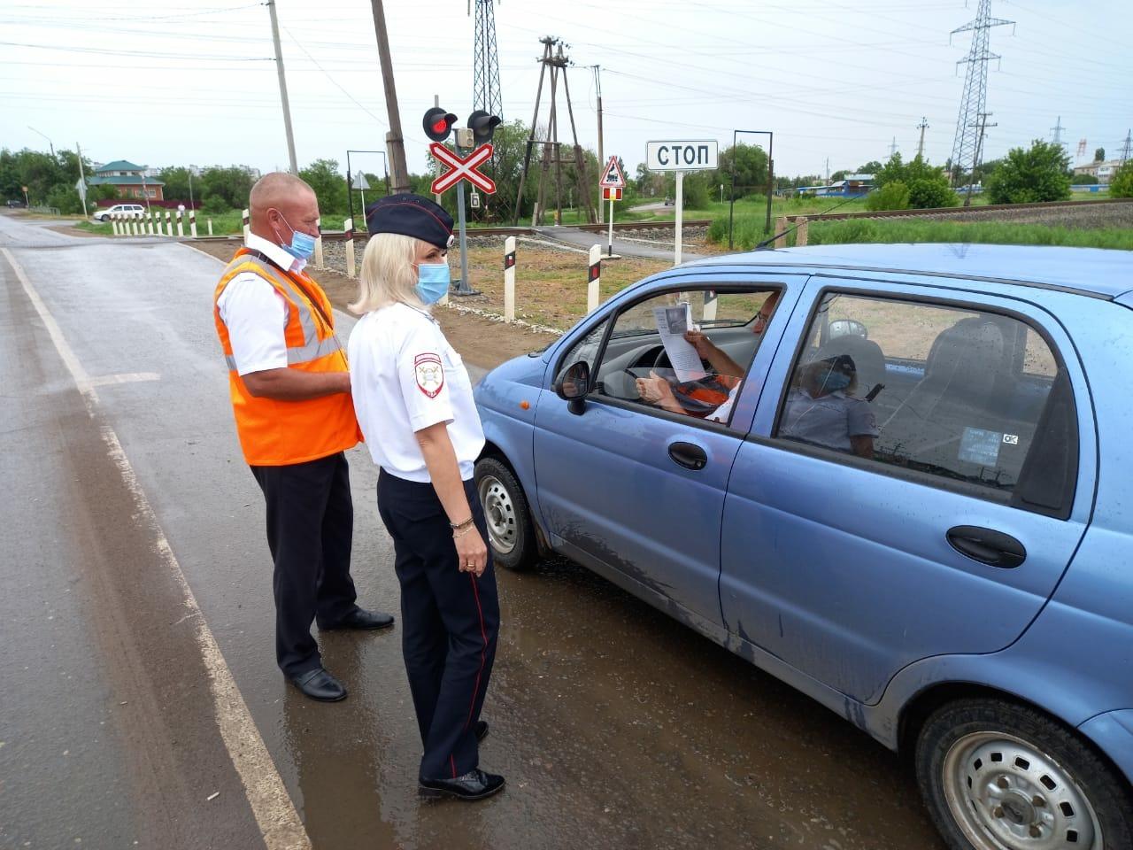 Астраханцы присоединились к Международному дню привлечения внимания к железнодорожным переездам