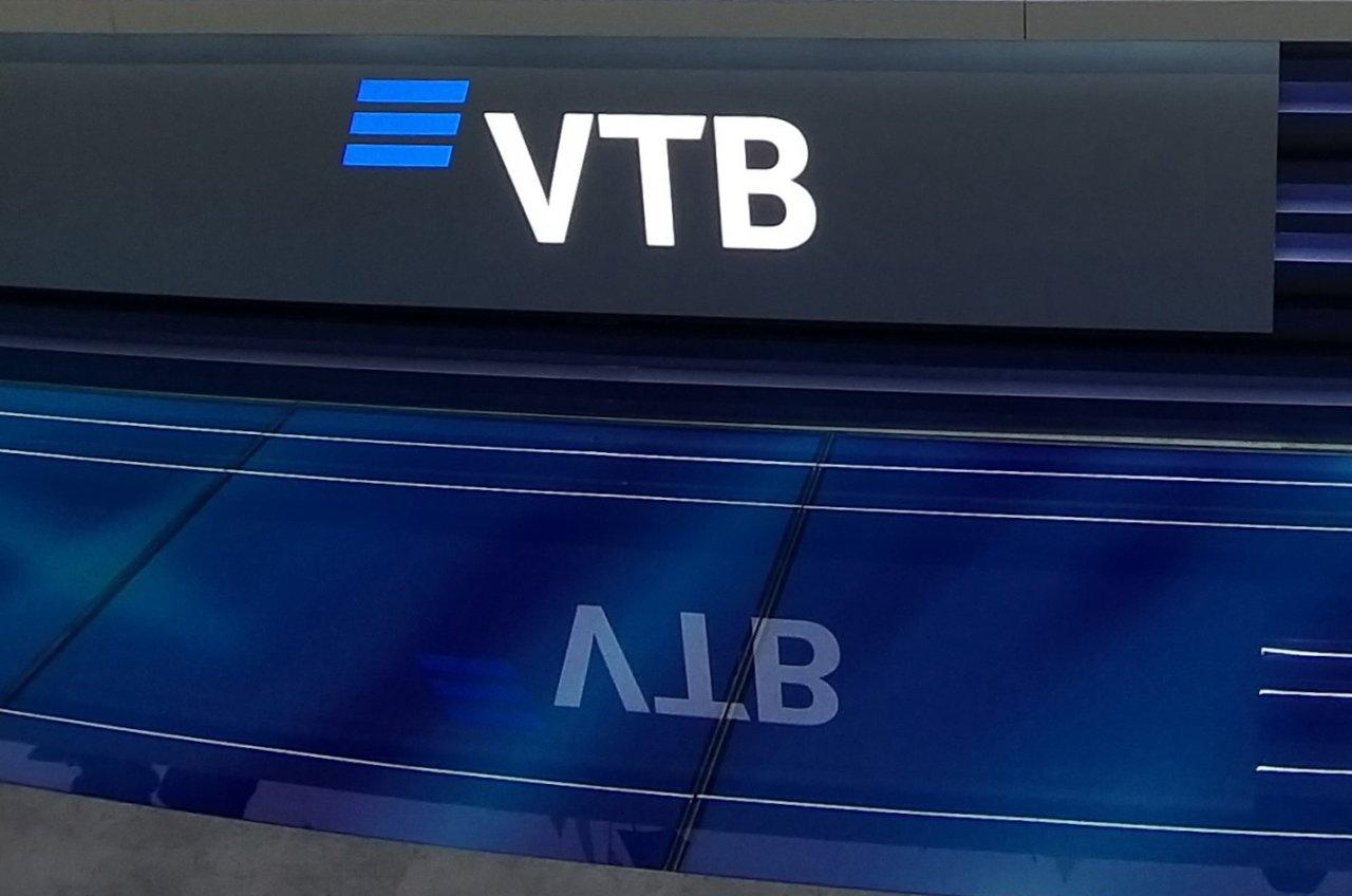 ВТБ запустил новый формат обслуживания клиентов