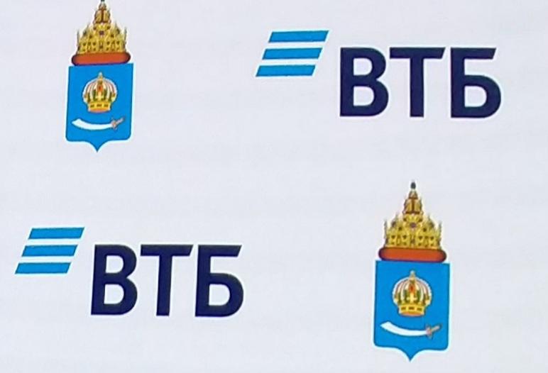 ВТБ в Астрахани выдал первый кредит на новых условиях госпрограммы для семей с детьми