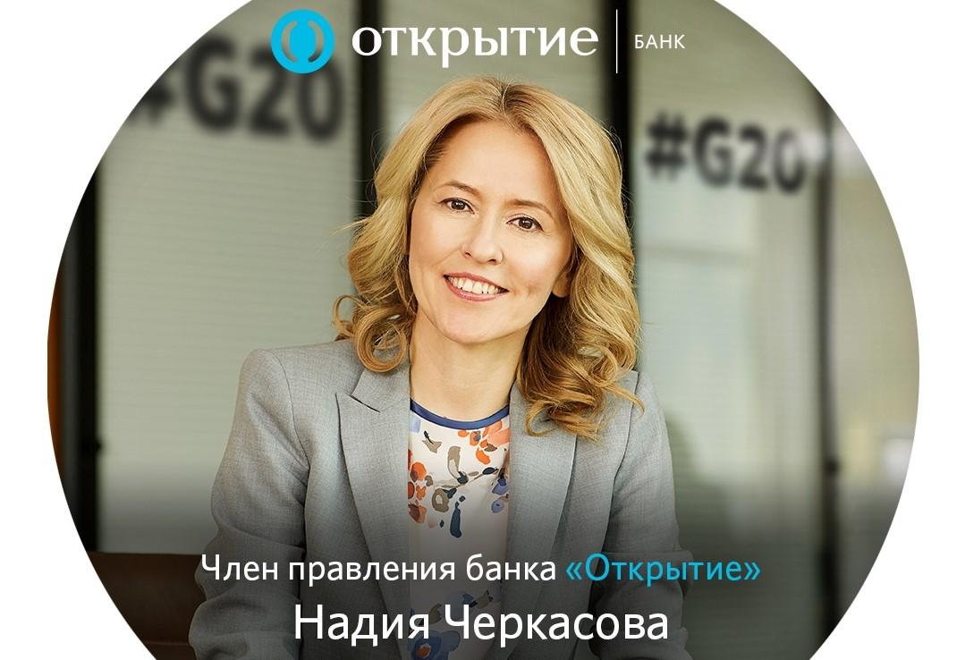 Надия Черкасова приняла участие в заседании выездной гостиной Евразийского женского форума