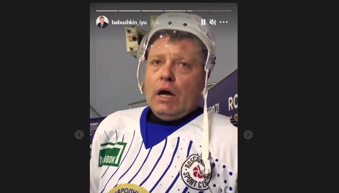 Игорь Бабушкин сыграл в хоккей в Петербурге