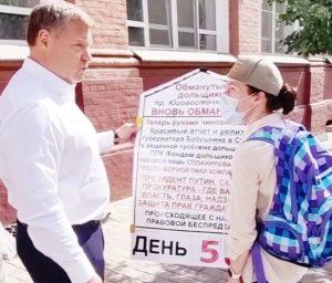 Игорь Бабушкин вышел к обманутой дольщице
