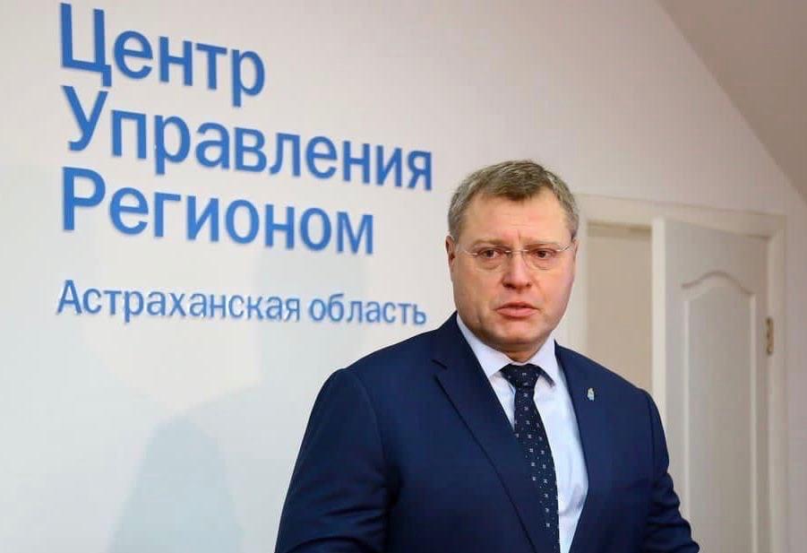 В Астраханской области станет много центров управления