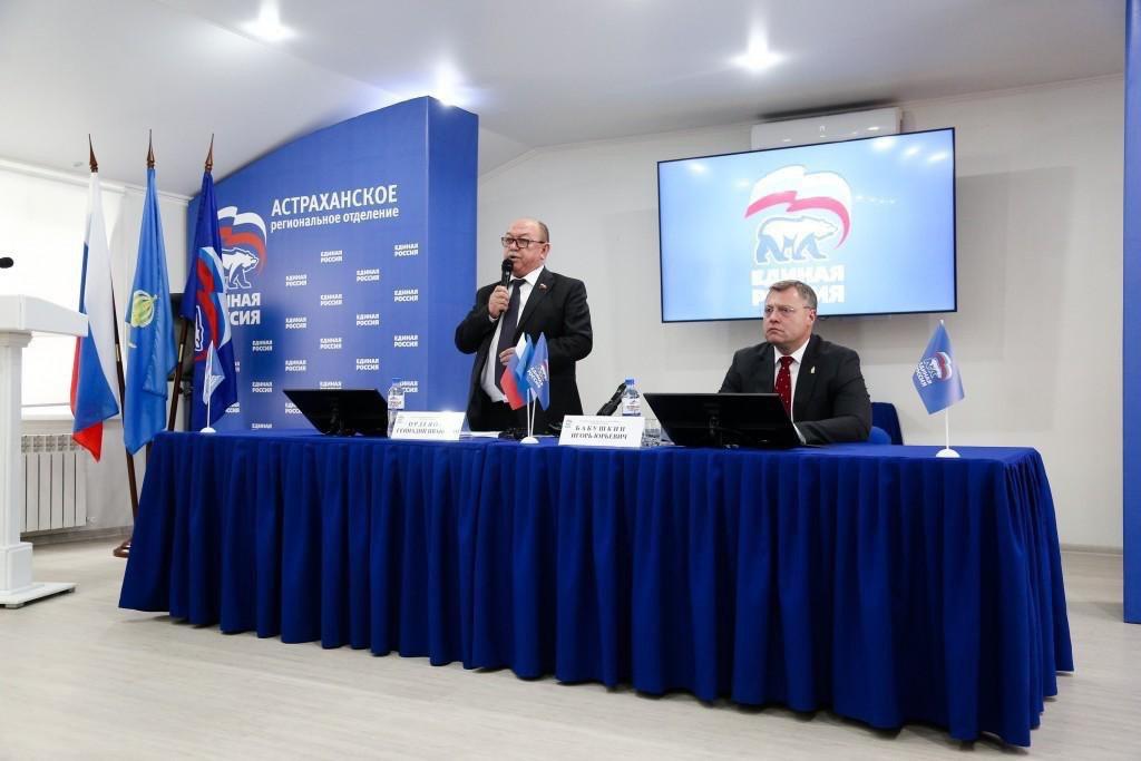 Астраханские единороссы выдвинули Игоря Бабушкина лидером списка кандидатов