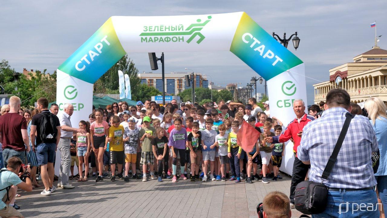 «РЕАЛ» принял участие в «Зеленом марафоне»