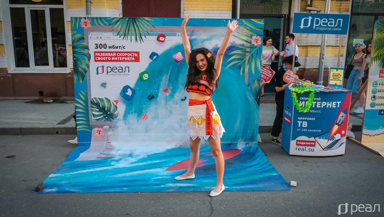 «РЕАЛ» принял участие в фестивале фотозон на Дне молодежи